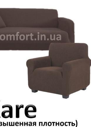 Чехол на диван и 2 кресла KARE. JaKar. Etec (Наборы, универсал...