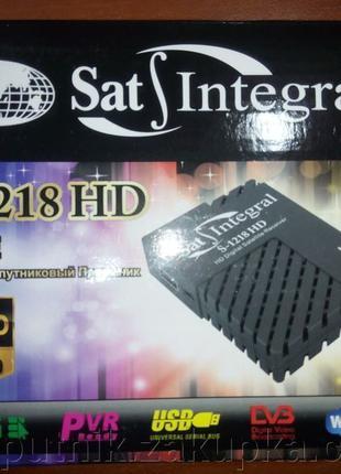 Спутниковый тюнер Sat-Integral S-1218HD Able новый