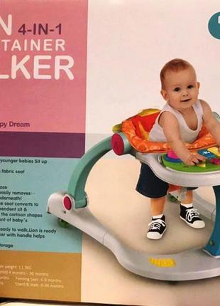 Детский игровой центр ходунки, каталка, столик для кормления