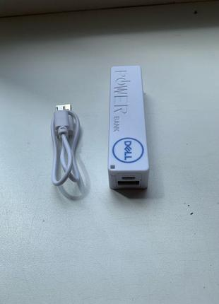 Power bank Dell