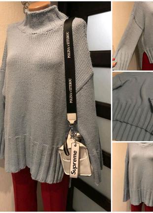 Стильный голубой джемпер свитер кофта свитшот оверсайз