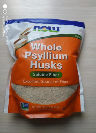 Псиллиум, цельная оболочка семян подорожника, 454г, клетчатка