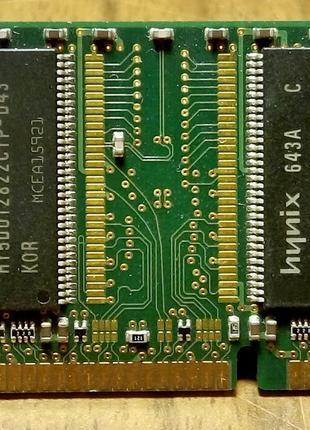 3 модуля памяти по 512 MB DDR400 PC3200 CL3
