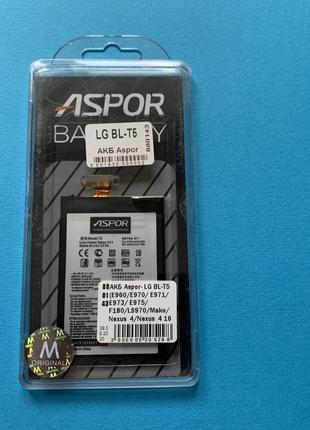 LG Nexus 4 аккумулятор АКБ батарея nexus4 e960 Aspor