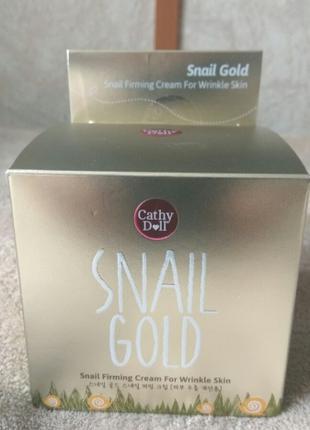 Антивозрастной крем для лица с золотом и улитками от Cathy Doll,