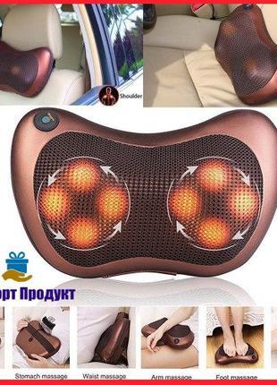 Массажная подушка Massage pillow QY8028, Роликовый массажер дл...