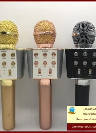 Караоке Микрофон Wster WS-1688 USB microSD AUX Bluetooth MP3 H3