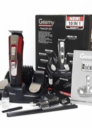 Машинка для стрижки Gm-592, 10 в 1 (для стрижки волос и бороды...