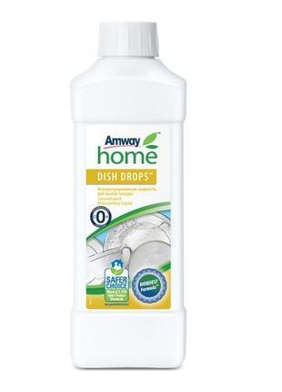 DISH DROPS средство для мытья посуды AMWAY 1л.