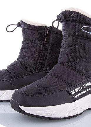 Зимние сапоги дутики Sport от Caroc. Зимові чоботи дутіки Sport