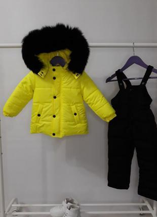 Зимний костюм детский