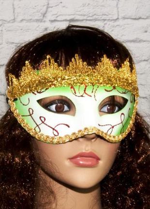 Маска карнавальная венецианская бело-зеленая