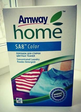 Стиральный порошок SA8™ для цветного белья AMWAY 3 кг.
