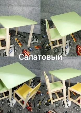 Набор детский столик и стульчики. Детский стол и стул