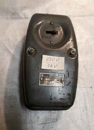 Трансформатор 220в--36в.