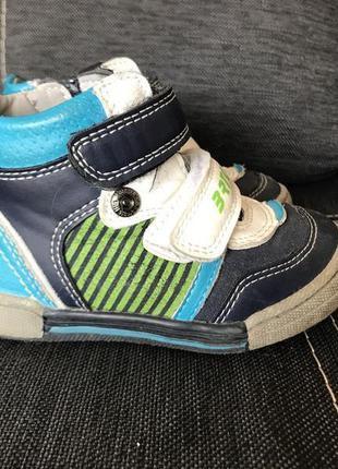 Туфли ботиночки для мальчика 13,5-14 см (размер 23-24)