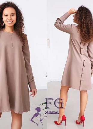 Женское платье осень