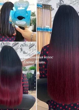 Наращивание волос. Студия наращивания волос Елены Шиян