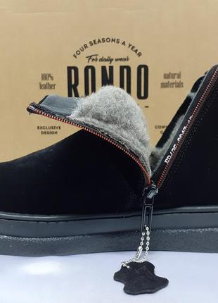 Распродажа!зимние замшевые ботинки под уги на молнии rondo
