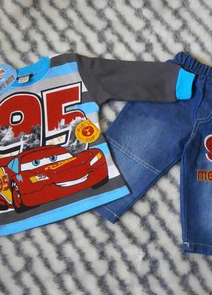 Костюм реглан + джинсы для мальчика на 1-3 года
