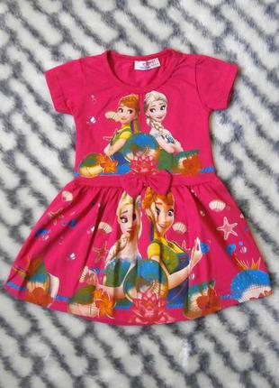 Платье для девочки холодное сердце турция