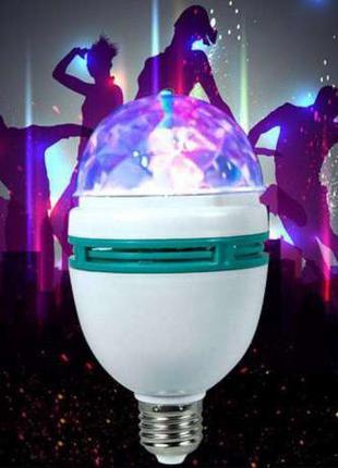 Диско-лампа вращающаяся led для дома, вечеринок