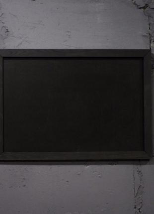 Доска меловая меню 840 * 600 мм., грифельная доска, меню, вывеска