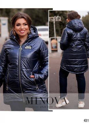 Женская зимняя куртка с капюшоном плащевка на синтепоне батал