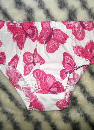 Трусики под памперс в бабочках
