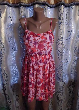 Яркое платье с цветочным принтом boohoo