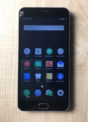 Смартфон Meizu M2 Note (55647) Уценка