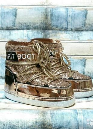 Женские дутики луноходы в золоте spirit boot