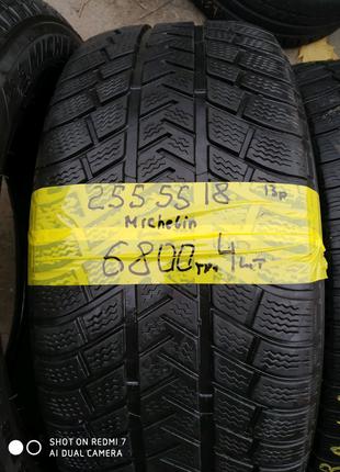 Шини Michelin 255/55/18 4шт.6,5мм