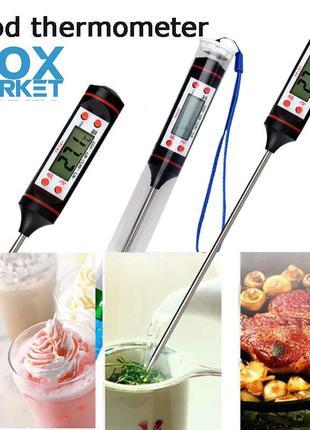 Кухонный термометр градусник кулинарный Empire (универсальный)