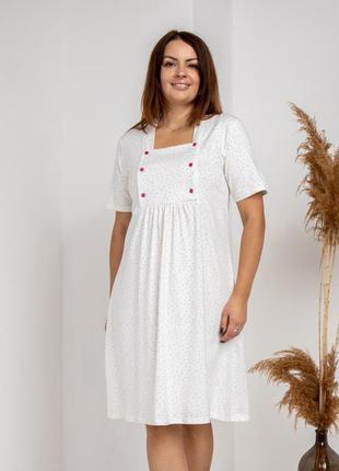 Сорочка для вагітних і годування