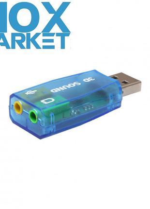 Внешняя USB звуковая карта для компьютера 3D Sound Card Adapter 5