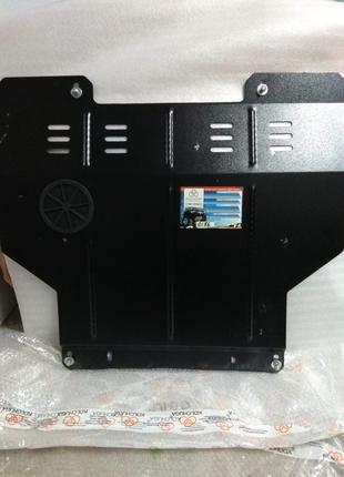 Захист моторного відсіку на Lifan 520 и 620 и 320