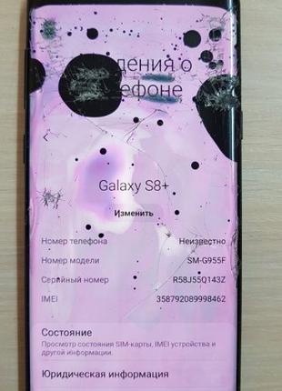 Смартфон Samsung Galaxy S8 Plus G955 4/64 Black УЦЕНКА!