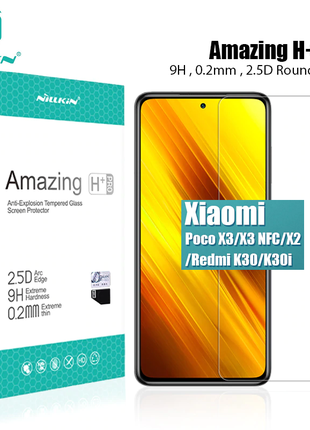 Защитное стекло Nillkin H+PRO Xiaomi Poco X3 NFC / X2 / Redmi K30