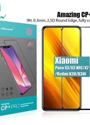 Защитное стекло Nillkin CP+PRO Xiaomi Poco X3 NFC / X2 /Redmi K30
