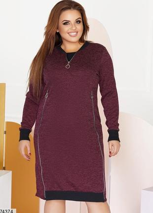 Теплое платье большие размеры
