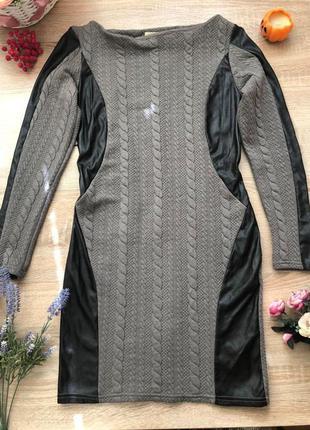 Осеннее платье со вставками из эко кожи