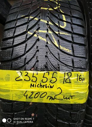 Шини Michelin 235/55/18 7mm 16-й рік 2 шт