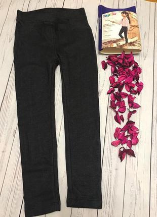Зимние очень теплые штаны lupilu р. 110-116 см