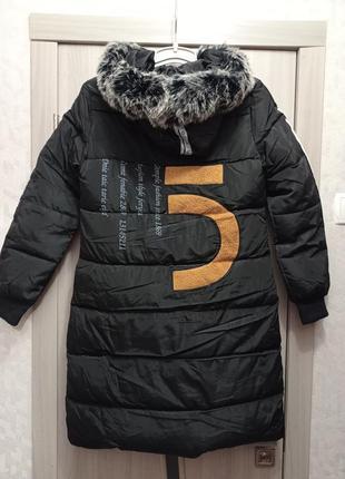 Чорна п'ятниця! зимова куртка пуховик пальто