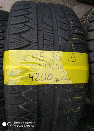 Шини Michelin 245/35/19 7mm 2шт.