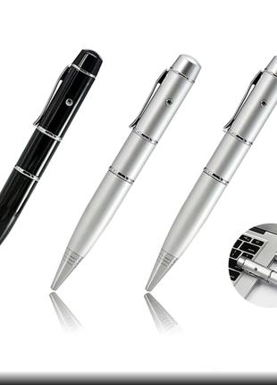 Ручка флешка лазерная указка (16 гБ.)