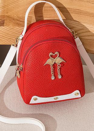 Мини сумочка, рюкзак