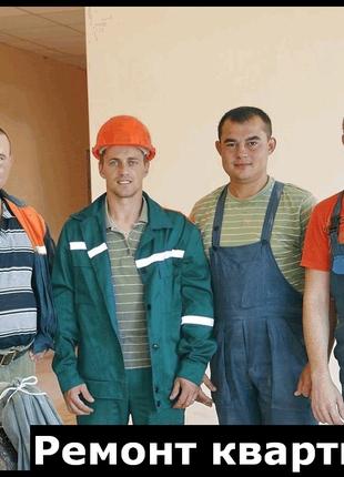 Вам нужно сделать отделку квартиры в Киеве быстро/качественно/дос