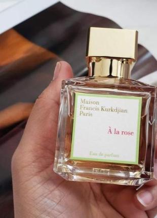 Maison francis kurkdjian à la rose в подарочной упаковке